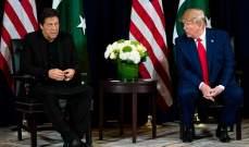 """ترامب وخان بحثا بالعلاقات الثنائية وبإطلاق """"طالبان"""" سراح رهينتين"""