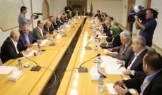 المجلس الشيعي الأعلى دعا لإلغاء الطائفية السياسية: نرفض أي فراغ بالسلطة