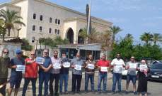 النشرة: وقفة امام قصر عدل صيدا للمطالبة باقرار قانون استقلالية القضاء