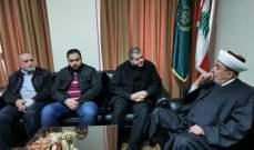 وفد من حزب الله زار المفتي سوسان وأكدا ضرورة التكاتف والتعاضد من أجل النهوض بالبلاد