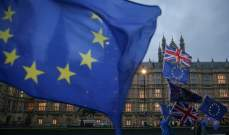 سلطات بريطانيا اتفقت مع الاتحاد الأوروبي بشأن التجارة مع إيرلندا الشمالية بعد بريكست