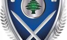 وزارة الداخلية: لا علاقة لقوى الامن بالاخبار المزعومة عن استخدامها رصاصي المطاطي والخردق