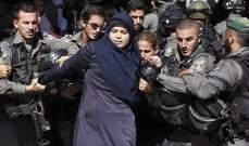 """""""جمعة غضب"""" دامية على وقع انتصار فلسطين في الأمم المتحدة"""