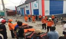قتيلان على الأقل في انزلاق للتربة في إندونيسيا والبحث عن مفقودين