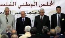 """لبنان يستضيف اجتماعات """"اللجنة التحضيرية"""" لـ""""المجلس الوطني الفلسطيني"""""""