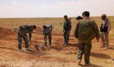 العثور على عشرات الجثث داخل مقبرة جماعية في مدينة الرقة السورية