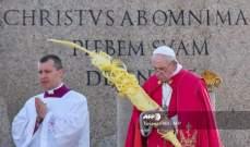 البابا فرنسيس يختتم جولته الافريقية بزيارة جزيرة موريشيوس