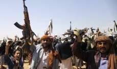 الحوثيون أعلنوا عن مبادرة للإفراج عن جميع الأسرى