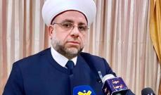 عبد الرزاق يحذّر الحكومة من الاقتراب من لقمة عيش المواطن