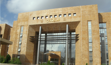 إقفال قصر عدل طرابلس يوم غد لتعقيم كل الدوائر