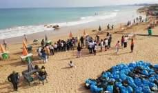 جمعية بيت الطلبة والشباب لبنان تنظف شاطئ الغازية