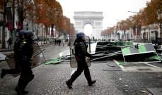 فرنسا تنشر 89 الف شرطي تأهبا لموجة جديدة من الشغب في باريس ومدن اخرى
