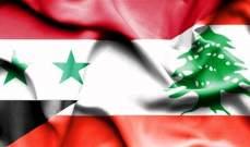 مسؤول عسكري للشرق الأوسط: مرور البضائع من لبنان إلى سوريا ليس مخالفا للقانون