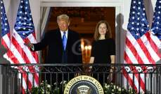 ترامب: تثبيت باريت في المحكمة العليا يوم تاريخي لأميركا