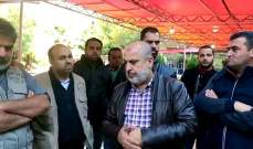 ناشطون من عكار والمنية اعتصموا عند شلال عيون السمك ووزارة البيئة تحركت دعما لمطلبهم