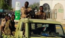 سلطات السودان: حظر تجوال في الخرطوم إثر اشتباك قبلي مسلح