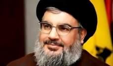 نصرالله: عندما نجد أن نفط وغاز لبنان بخطر ولو بالمنطقة المتنازع عليها ستتصرف على هذا الأساس وقادرون ان تتصرف
