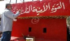 """القوى الفلسطينية أنجزت تشكيل """"اللجان المشتركة"""" لتحصين امن عين الحلوة"""