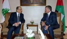 مصادر للجمهورية: القمة اللبنانية الأردنية بعمان أثمرت اتفاقات أولية