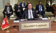 وزير خارجية تونس: العمل الإقتصادي المشترك جزء لا يتجزأ من مفهوم الأمن القومي العربي