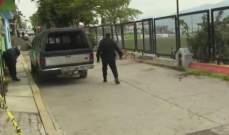 وسائل إعلام أميركية: سقوط ضحايا إثر إطلاق نار داخل مستشفى في شيكاغو