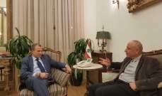 رئيس صرخة وطن زار باسيل: للعمل على تحصين الوحدة الوطنية
