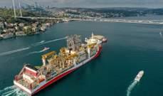 """الطاقة التركية: سفينة التنقيب الثالثة """"القانوني"""" في طريقها للبحر الأسود"""