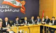 LBCI: لبنان القوي رأى في بيان الحريري تجاوزاً للآليات الدستورية الخاصة بتشكيل الحكومة