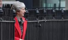 السباق لرئاسة الحكومة البريطانية وحزب المحافظين ينطلق مع ارتفاع عدد المرشحين لخلافة ماي الى 7