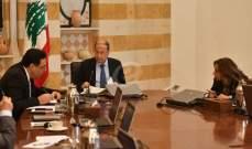 """الجمهورية: حصة الأسد كانت في التعيينات لـ""""التيار الوطني الحر"""" ورئيس الحكومة"""