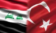 مباحثات تركية عراقية لتطوير العلاقات الاقتصادية