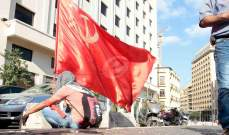 منظمة العمل الشيوعي دانت كل أشكال التدخل الخارجي في الحراك