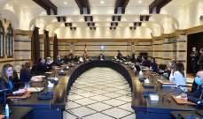 """مصادر """"الأنباء"""": حكومة دياب مستمرة حتى نهاية المفاوضات مع صندوق النقد"""