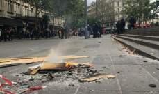 مناوشات بين متظاهرين وقوات الأمن الفرنسية في باريس احتجاجاً على تخفيض القوى العاملة