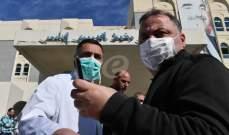 مستشفى صيدا الحكومي: أرسلنا حالة اشتباه خفيفة الى مستشفى بيروت لتأكيد خلوها من كورونا