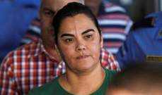 السجن 58 عاماً لزوجة رئيس هندوراس السابق