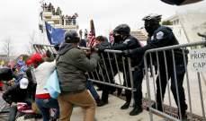اشتباكات بين أنصار ترامب والشرطة الاميركية امام الكونغرس