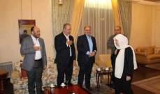 بهية الحريري استقبلت وفدا من حركة حماس وعرضت معه الأوضاع الفلسطينية
