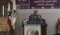 عمار: المرشح ليس الشخص بل هو مشروع حزب الله ورؤيته وخياره