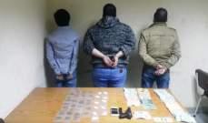 شعبة المعلومات أوقفت 3 مروجي مخدرات في المتن وضبطت كمية منها