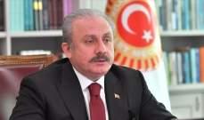 رئيس البرلمان التركي: احتلال أرمينيا لأراضي أذربيجان كان حقيقة بموجب القانون الدولي