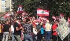 الجديد: شرطة بلدية النبطية حاولت فض الاعتصام في المدينة
