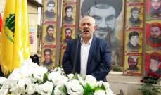 حب الله يلتقي وفدا مركزيا من منظمة سما الثقافية - فرع لبنان