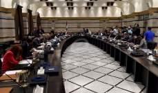 مصادر LBC: الاتفاق على تقديم الكتل السياسي لمقترحاتها للموازنة إلى الأمانة العامة لمجلس الوزراء