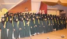 جمعية المبرّات الخيرية تحتفي بطلابها المتخرّجين بقاعا