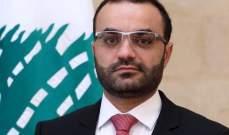 محمد داوود رعى مهرجانا ثقافيا في النبطية: لا خوف على لبنان