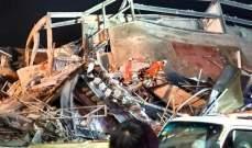 انهيار مبنى في القاهرة وإنقاذ 18 شخصا والبحث جار عن مفقودين آخرين