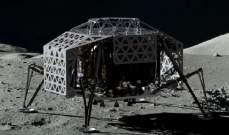 إنشاء أول محطة اتصالات على القمر العام المقبل