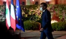 الجمهورية: الفرنسيون يتحضّرون لعقوبات تأديبية لمن سمّوهم معطّلي الحكومة