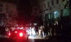 النشرة: وقفة احتجاجية أمام فرع مصرف لبنان في النبطية